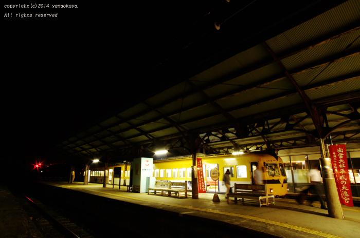 終電車が着いた後で_d0309612_2232093.jpg
