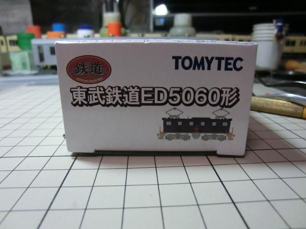 鉄道コレクションED5060・・・増備車登場_e0039316_1943886.jpg
