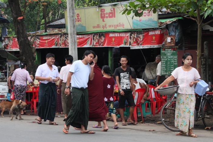 ミャンマー旅行へ行ってきました!・・・白髭_d0138130_11595027.jpg