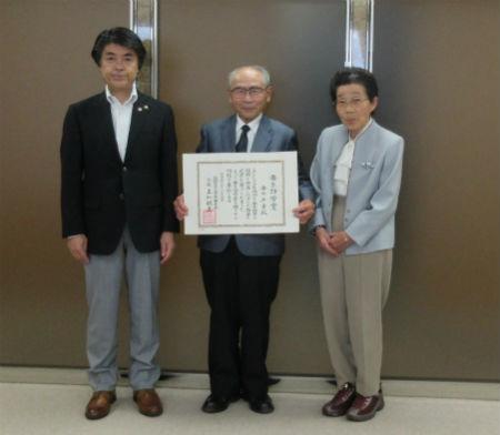 金田平重さん蚕糸功労賞を受賞されました_b0204636_1051279.jpg