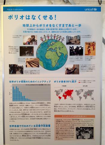 グローバルフェスタJAPAN2014_d0156336_341060.jpg