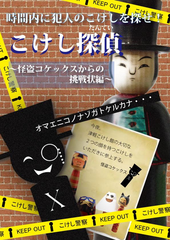 11月23日 めざめ_e0318040_2233118.jpg