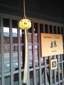 金澤町家巡遊2014_f0233340_11523762.jpg