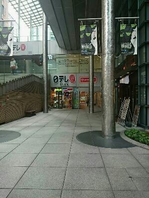 ニュー東京ばな奈(*^.^*)_a0272042_17265254.jpg