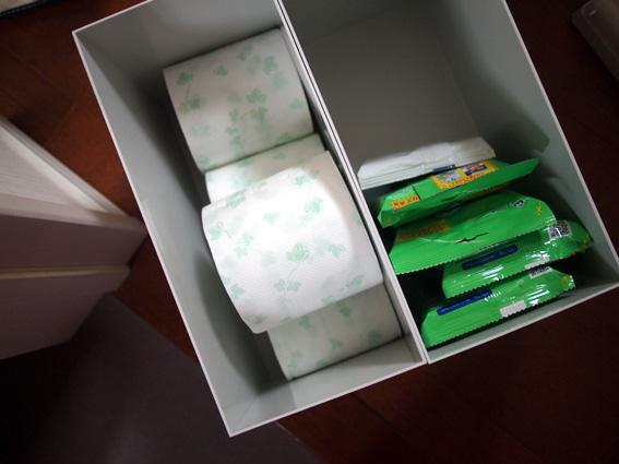 「Aula」かおるさんはファイルボックスを使ってすっきりトイレ収納