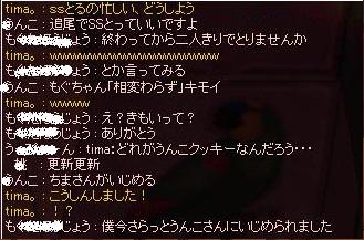 f0101947_13544838.jpg