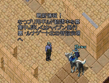 b0022669_2359723.jpg