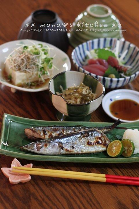 シーズン初  生秋刀魚♪_c0139375_1652451.jpg