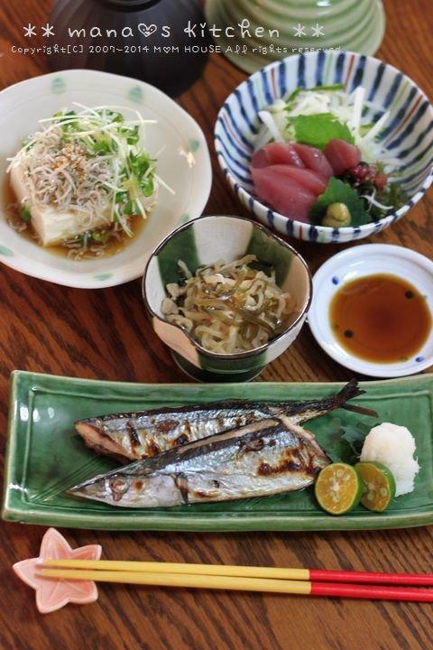 シーズン初  生秋刀魚♪_c0139375_16545130.jpg
