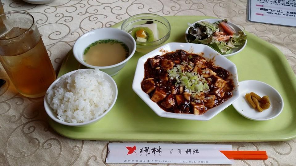 中華台湾料理「楓林」、賀久(郭)永裕君頑張れ~!_c0186691_0194438.jpg