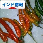 c0338191_01151202.jpg