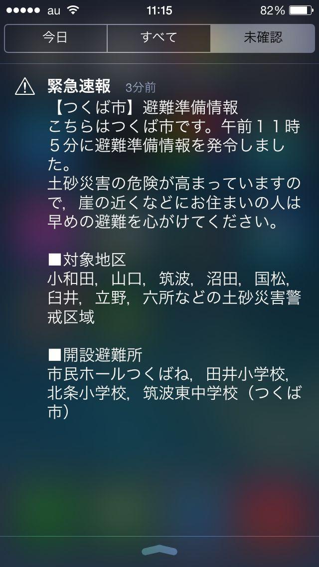 f0155808_11352526.jpg