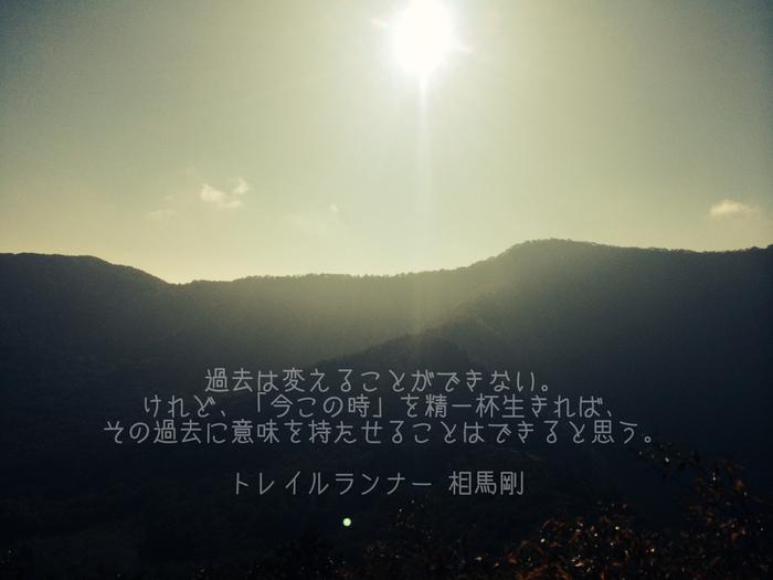 c0222817_18313113.jpg