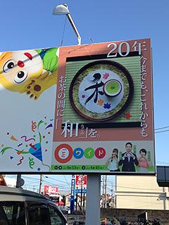 静岡駅に作品が出ています_c0053520_2462557.jpg