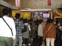 社会人落語日本一決定戦は大阪府の柔道整復師さんが6代目チャンピオンに!_c0133422_0305174.jpg