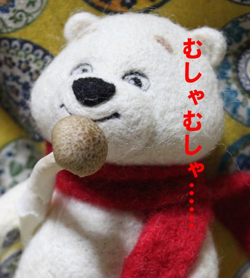 f0007636_2041225.jpg