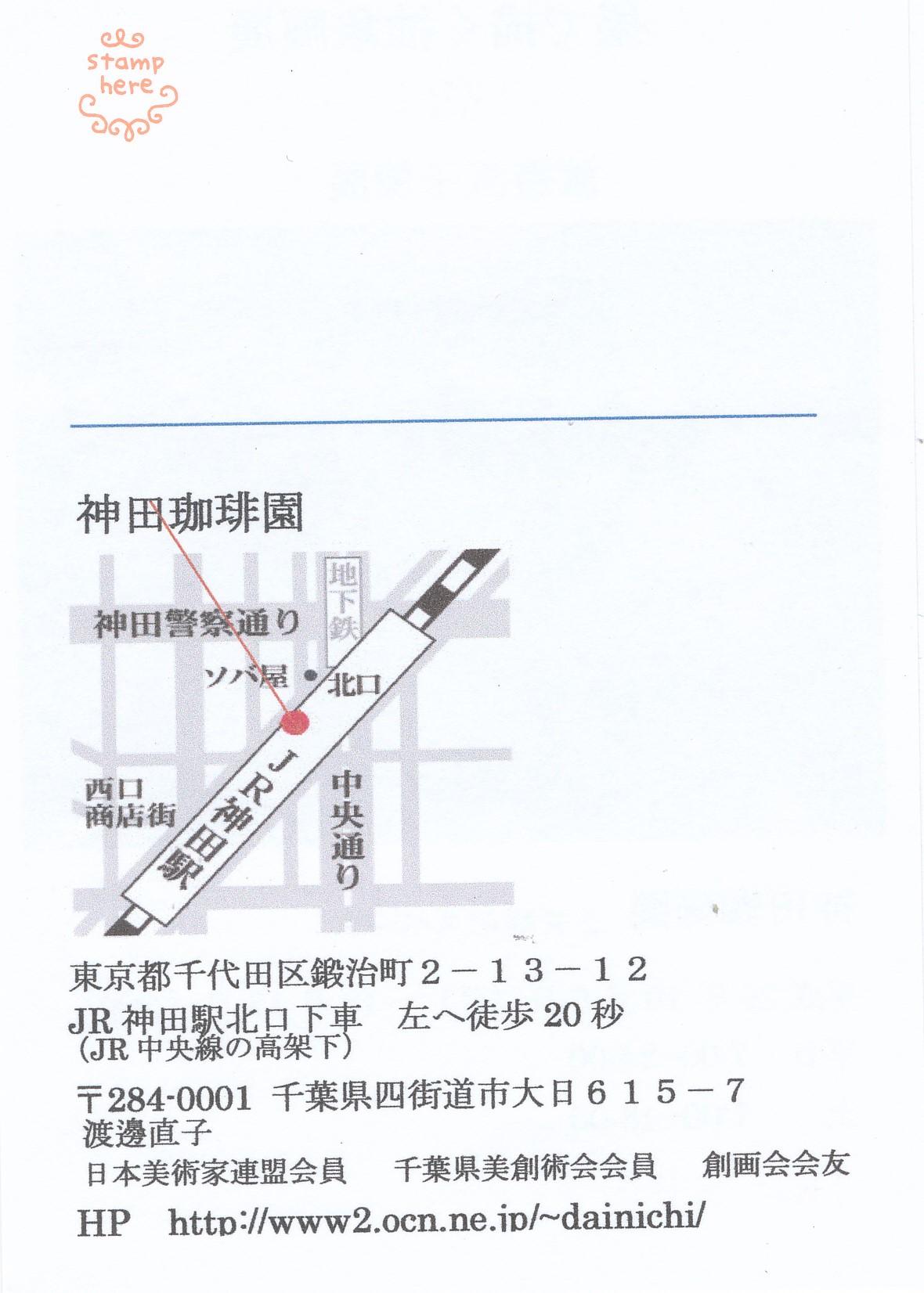 f0121836_7243987.jpg