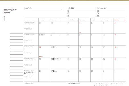 141006 質問&回答 手帳セラピーをはじめるには_f0164842_10391516.jpg
