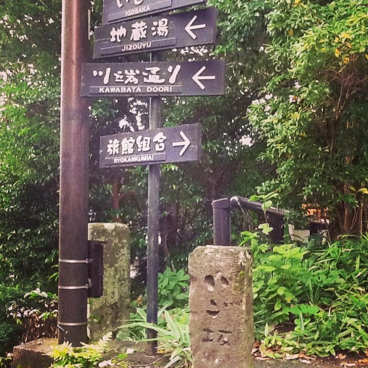黒川温泉へ。_b0125443_15531523.jpg