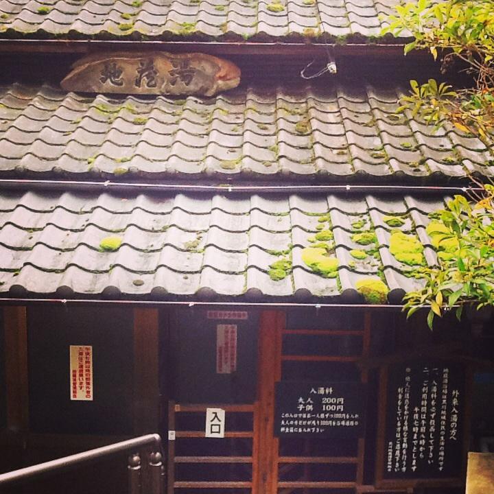 黒川温泉へ。_b0125443_15555981.jpg