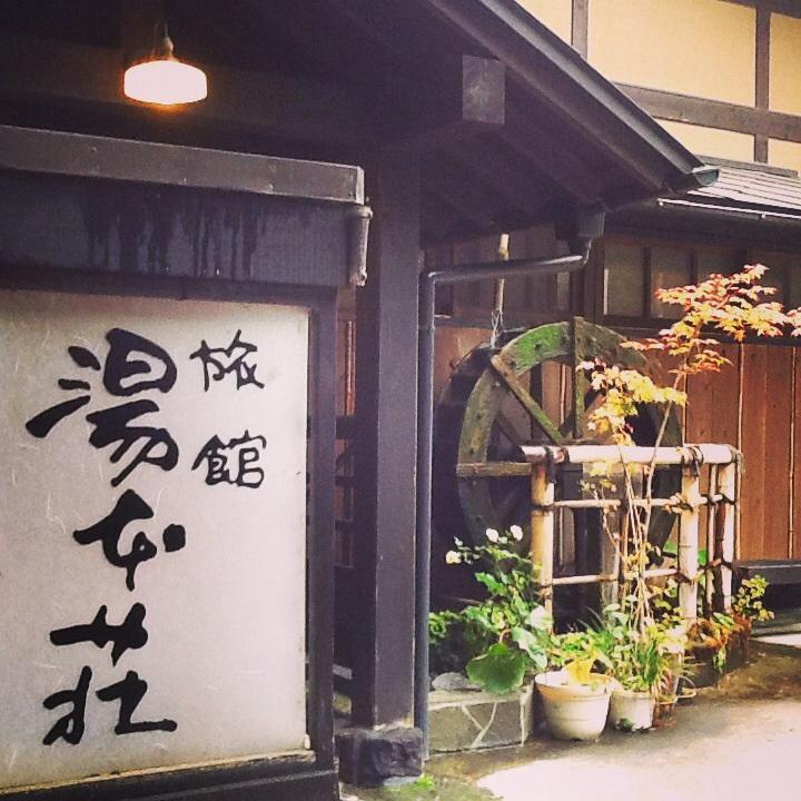 黒川温泉へ。_b0125443_15561426.jpg