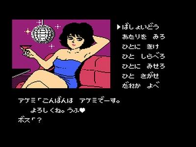 f0165561_19594798.jpg