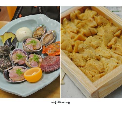 新島水産@由良_c0156468_19382480.jpg