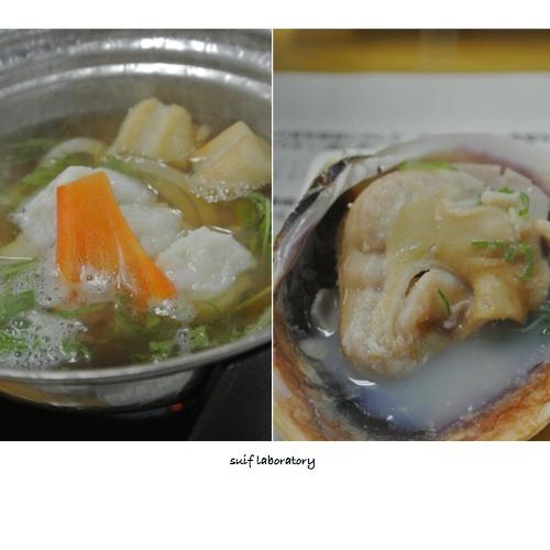 新島水産@由良_c0156468_194257.jpg