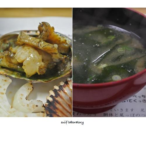 新島水産@由良_c0156468_1945162.jpg