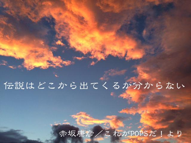 c0184491_2131542.jpg