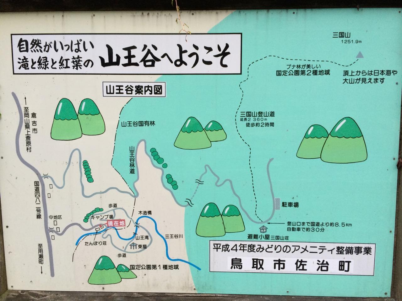 たんぽり村まつり ・ 火間土_e0115904_00363116.jpg