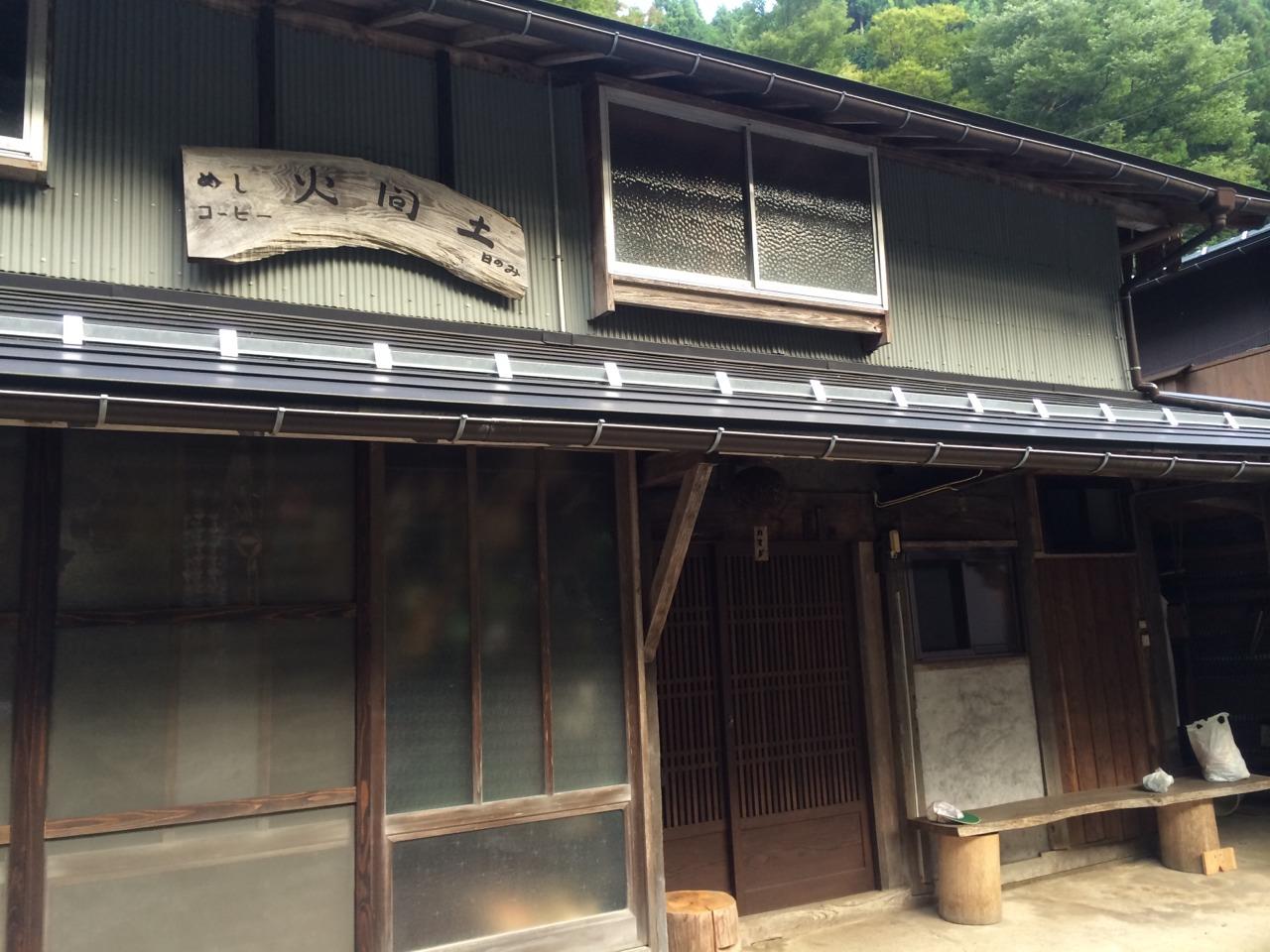 たんぽり村まつり ・ 火間土_e0115904_01193636.jpg