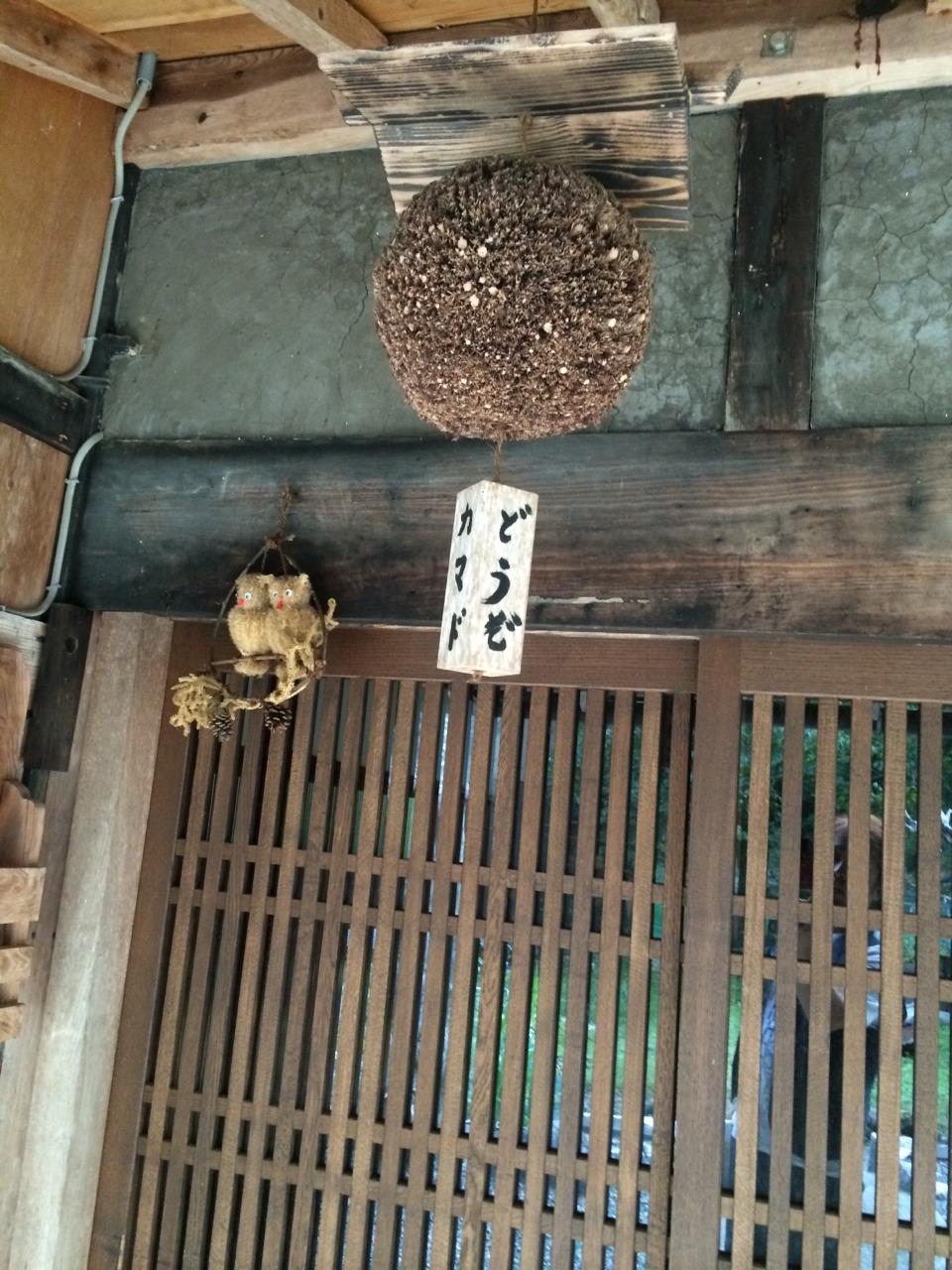 たんぽり村まつり ・ 火間土_e0115904_01214073.jpg