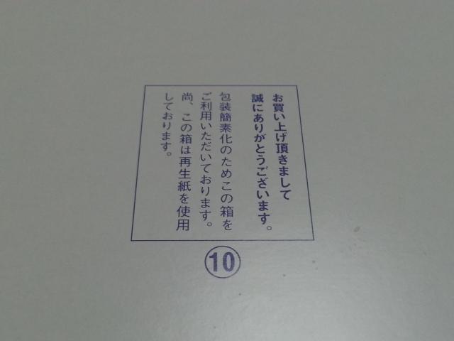 b0042308_0261410.jpg