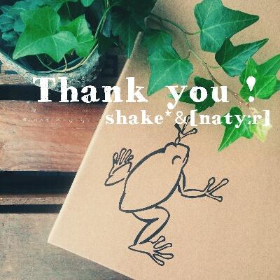 ありがとうございました!_c0118809_183532100.jpg