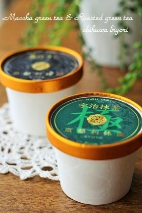 フレンチトースト☆宇治抹茶ミルクアイスのせ_c0251314_15331058.jpg