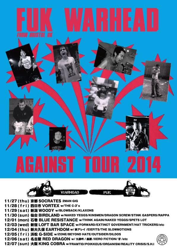 AGAINST TOUR_c0234515_16431952.jpg
