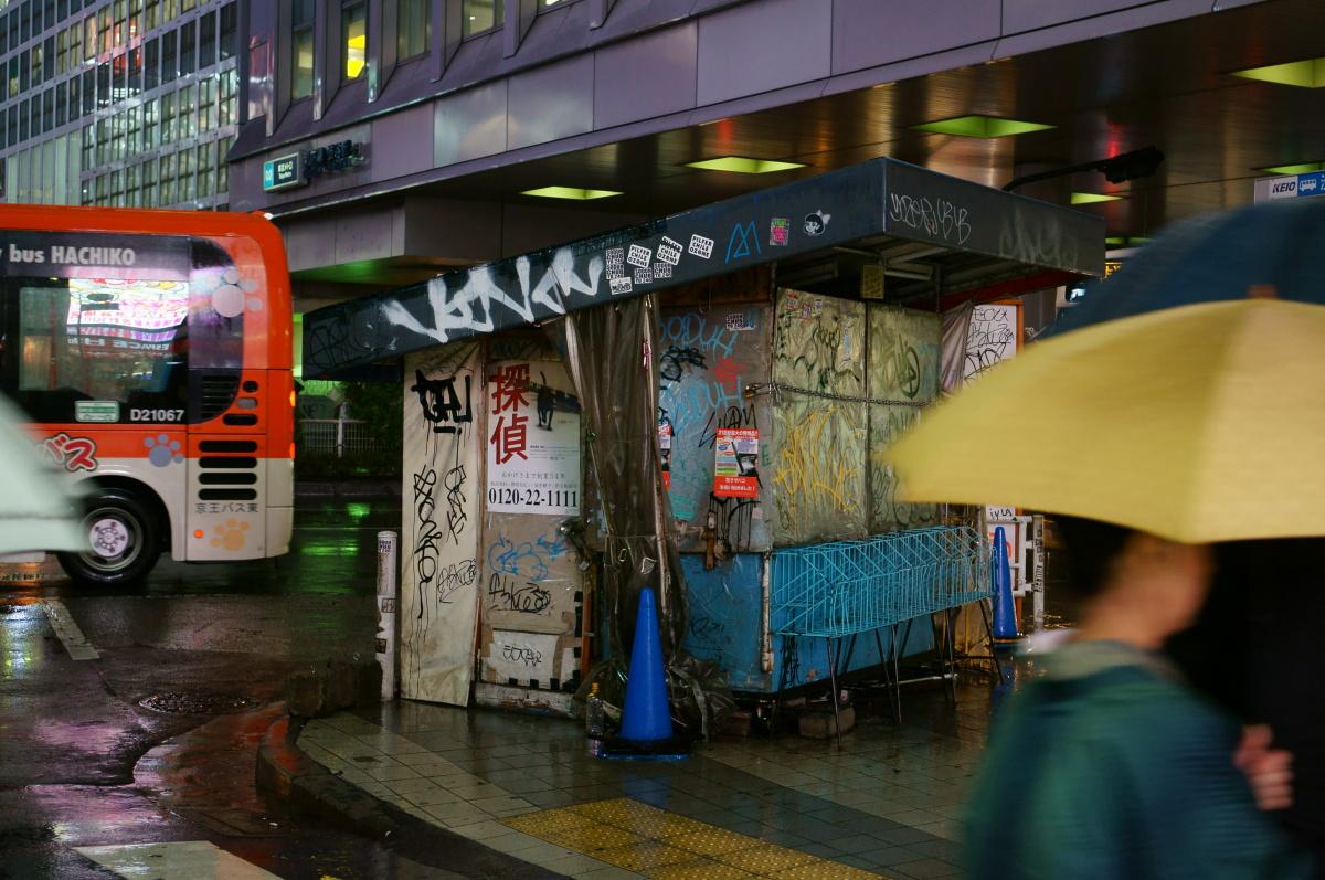 渋谷  台風前夜の新聞スタンド_b0061717_2359994.jpg