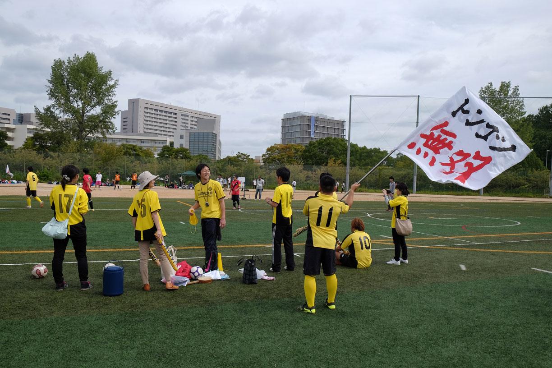 第7回ガンバ大阪スカンビオカップ(2014)_b0023523_23193063.jpg