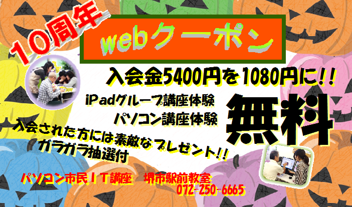 a0250024_13082559.png