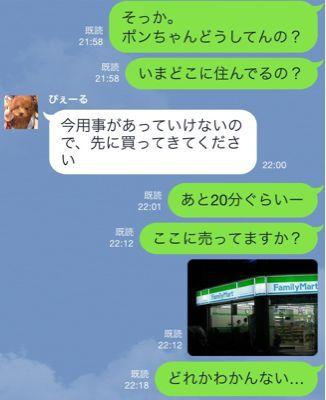 b0130734_10111215.jpg