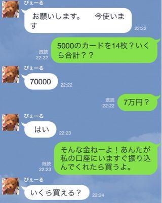 b0130734_10111450.jpg