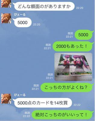 b0130734_10111475.jpg