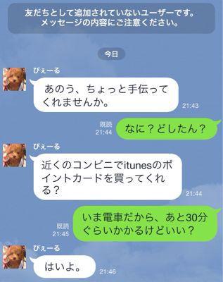 b0130734_1011973.jpg