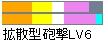 b0177042_2434475.jpg