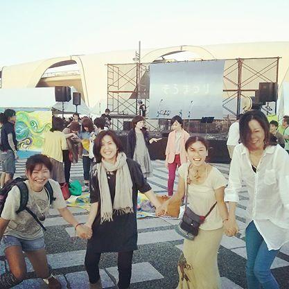 ヘナ写真など~:楽しかった「そらまつり@駒沢公園」♪_f0310448_10425077.jpg
