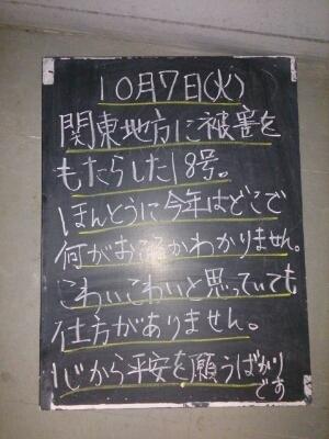 f0152875_911734.jpg