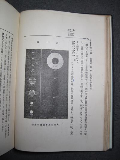 f0307792_19474762.jpg