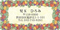 d0225198_14520821.jpg