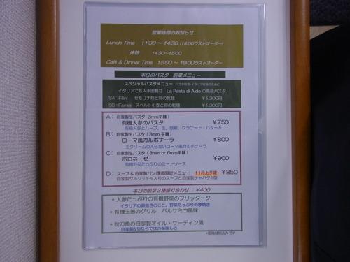 f0224000_1710351.jpg